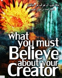 What you must Believe about your Creator